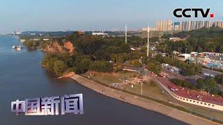 [中国新闻] 走向我们的小康生活 江苏南京:还青山绿水 造金山银山 | CCTV中文国际