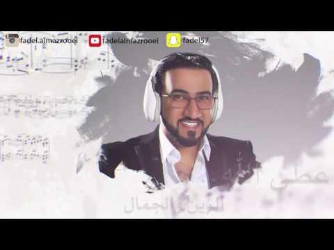 EL TÉLÉCHARGER MAZROU3I GRATUIT FADEL MP3