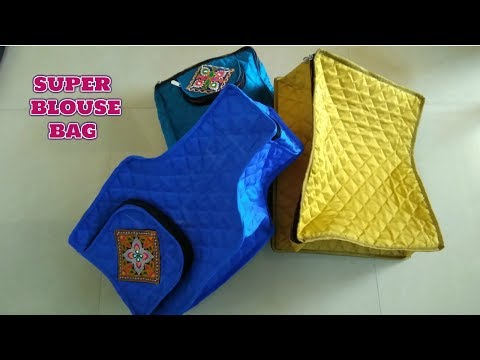 Super Blouse Bag Make At Home Diy|how to make blouse box in hinsi| 2018