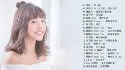 Ariel Tsai 蔡佩軒 - 最好的歌曲 (好歌曲最经典歌曲) 2018 必聽華語新歌排行榜 - 新的流行音樂2018年