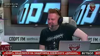 Андрей Сорокин, главный тренер сборной по регби, и регбист Герман Давыдов на Спорт FM