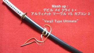 Mash Up - Vergil Type Ultimate