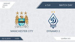 Manchester City 6:4 Dynamo 2, 4 тур