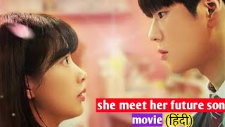 when a highschool girl,meet her future husband. but he introduced himself as, her future son.(movie)