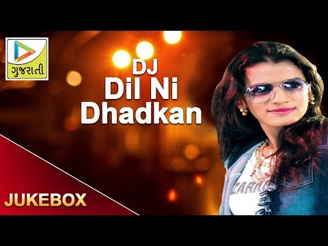 DJ Dil Ni Dhadkan | New Rajal Barot Song | Audio JUKEBOX | Gujarati Love Songs | Romantic Hits
