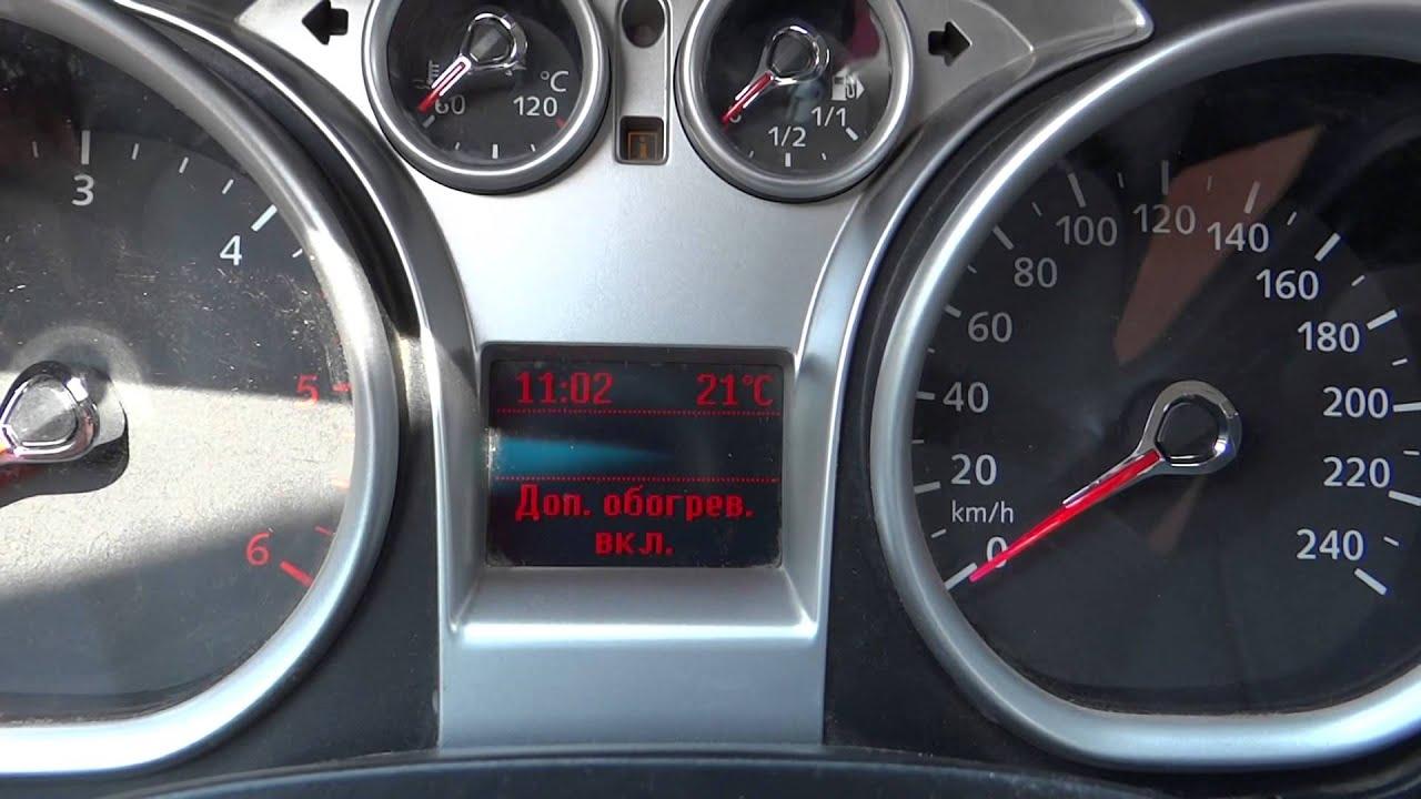 Предпусковой подогреватель Ford Focus II - Hydronic Eberspacher D5WS дизель
