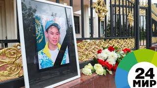 Расследование убийства Дениса Тена близко к завершению - МИР 24