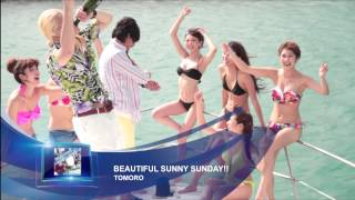 [PV] TOMORO - BEAUTIFUL SUNNY SUNDAY!! TOMORO 検索動画 8