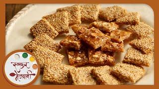 Til & Dry Fruits Chikki Recipe