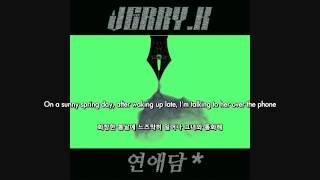 화창한 봄날에 - Jerry.K (feat. Kuan) [ENG SUB / HANGEUL]
