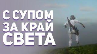 Лучшие истории из ММО - игр. Lineage 2 Essence, Fallout 76, Eve Online