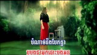 kom Dor Oun Yum Mun Pel Beak - Nisa VCD RHM 123 [khmer-artist.co.cc / kh-artist.com]