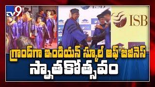 Indian School of Business graduation ceremony 2020