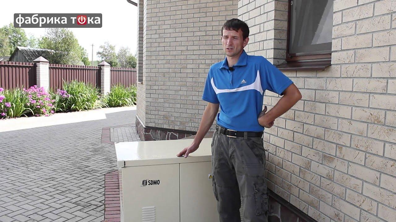 Газовый генератор SDMO-Kohler RES13 13 кВт от Фабрики Тока. Отзыв клиента
