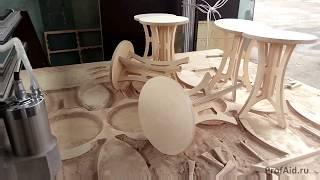 Табурет - мебель  на станке с ЧПУ