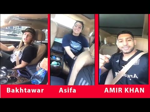 Bakhtawar,Asifa Bhutto with Amir Khan leaked video 2017