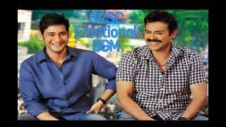 Seethamma Vakitlo Sirimalle Chettu (Sabse Badhakar Hum 2) Emotional BGM Ringtone | SVSC BGM