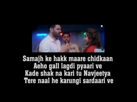 LOVE YOU - EKAM BAWA (FULL SONG)- with...
