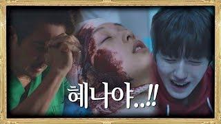 "[FULL] (죽음) ""아빠…""  혜나의 간절한 부름을 듣지 못한 정준호(Jung Joon-ho) SKY 캐슬(skycastle) 15회"