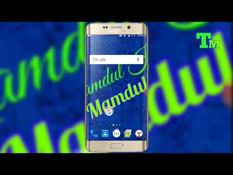 Use internet on flight mode by Technical Mamdul