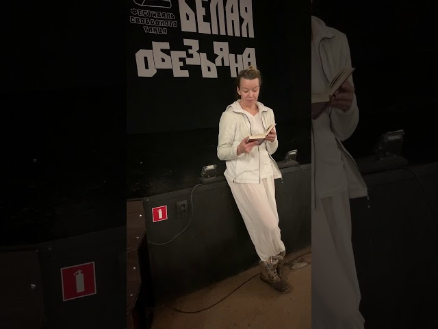 Житкова Оксана читает произведение «Апрель» (Бунин Иван Алексеевич)