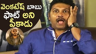 Comedian Praveen Shares His Shocking Experience In The Sets Of Seethamma Vakitlo Sirimalle Chettu