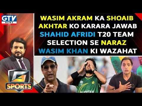 G Sports   Wasim Akram Bashes Shoaib Akhtar   GTV Network HD   8th September 2021