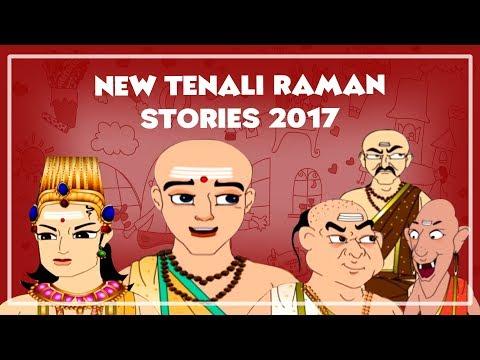 New Tenali Raman Stories In Tamil | Tamil Story For Children | தமிழ் கதைகள்