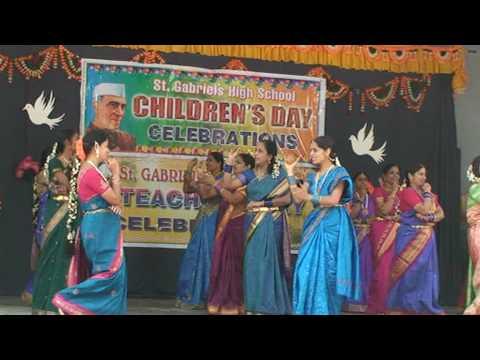 Children's Day - Teacher's program - YouTube