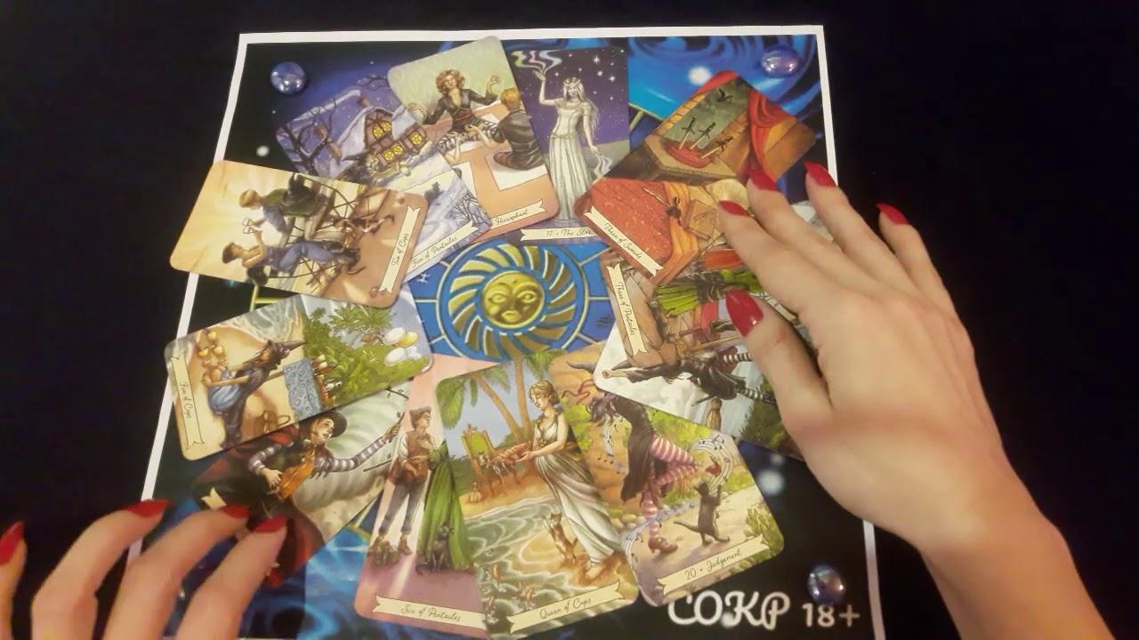 ЛЕВ таро гороскоп на ноябрь 2020 года. 12 домов гороскопа. Гадание на картах Таро онлайн
