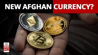 Afghanistan Replacing Afghan Currency With Cryptocurrency? | Bitcoins in Afghanistan | NewsMo