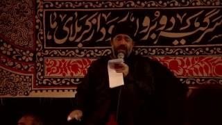 Haj Mahmoud Karimi-Muharram Shab 2 (6) 1438