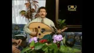 Yemen Music Fouad Al-Kibsi (Al-Habib)   فؤاد الكبسي------الحبيب