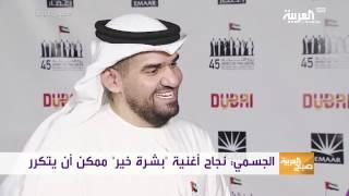حسين الجسمي: أنا على وسائل التواصل