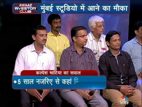 Awaaz Investor Club -  TS Harihar & DD Shrama