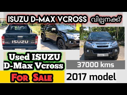 Used Cars For Sale In Kerala | Second Hand Cars | Used Isuzu Dmax Vcross | 2017 | Review | Mileage |