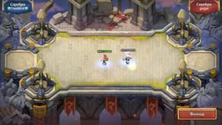 Арена 3х3, Битва замков, Castle clash