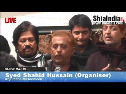 9th Safar Majlis at Qadeem Alivila 1438-2016 (Part 2)
