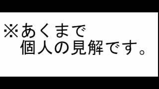 ブログ↓加藤ローサが「女帝」でぬれば http://nanpashare.com/ 2ちゃん...