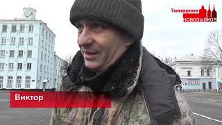 Программа «Новозыбков» 17.12.2019 г.