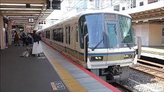 【京都駅】221系 みやこ路快速 発車風景 Rapid train MIYAKOJI in Kyoto Japan.
