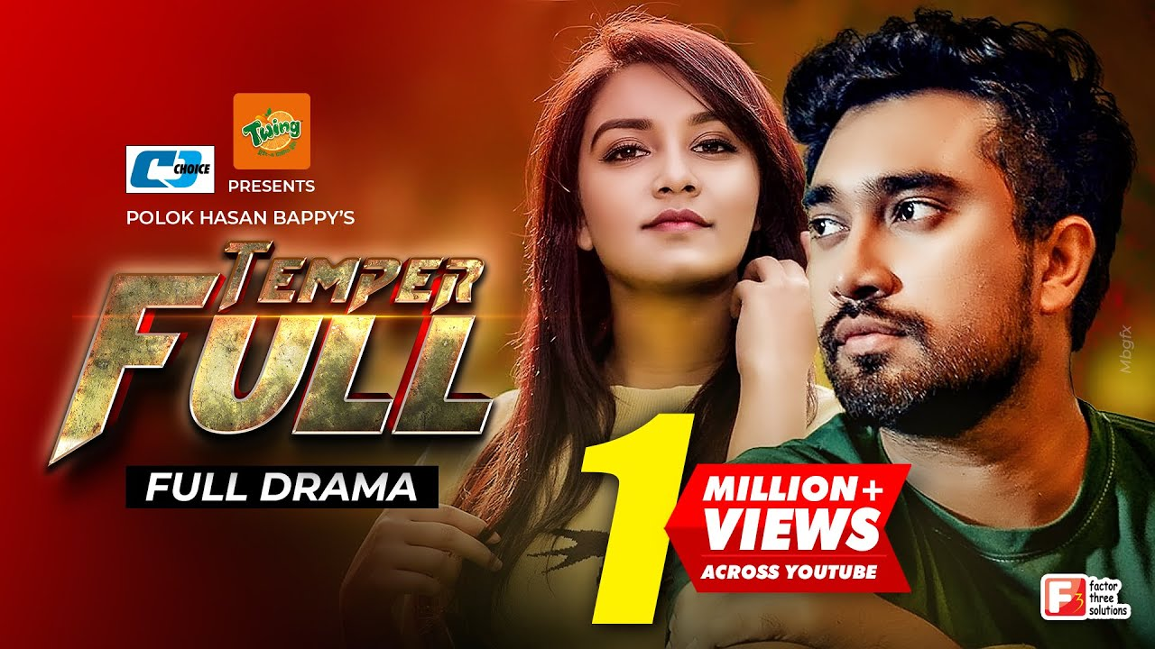 Temper Full | টেম্পার ফুল | Farhan Ahmed Jovan | Israt Eila | Sumon Patowari | Bangla New Natok 2021
