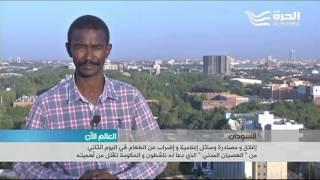 4 صحف صادرتها السلطات السودانية في اليوم الثالث للعصيان المدني