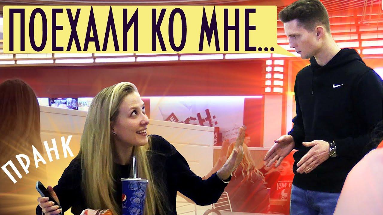 ДЕВУШКА НЕ БЫЛА ГОТОВА К ТАКОМУ / ПРАНК ПО КОММЕНТАРИЯМ: ЧАСТЬ 6 MyTub.uz