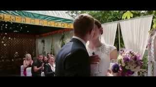 Свадьба Сергея и Юлии   Ведущая Инна Гетман