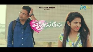 Naalo Sagam Telugu Short Film 2017( Subtitles) || Directed By Abhinava Sagar