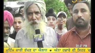 JAI GUGA JAHAR PEER MELA  Aug 11 .wmv