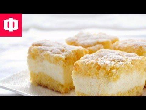 Творожные пироги рецепты с фото