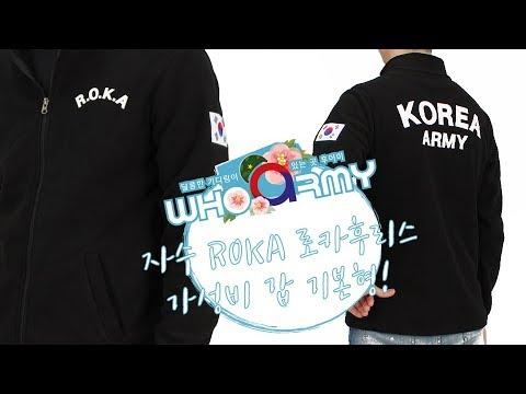 [상품탐구] 후아미 자수 ROKA 로카 후리스 기본형 Detail
