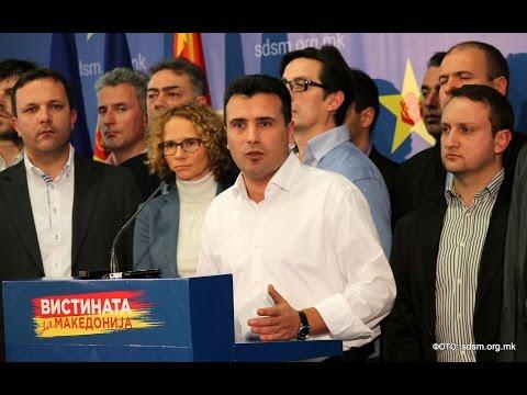 Заев: Соработници на Груевски потврдуваат криминали и ...